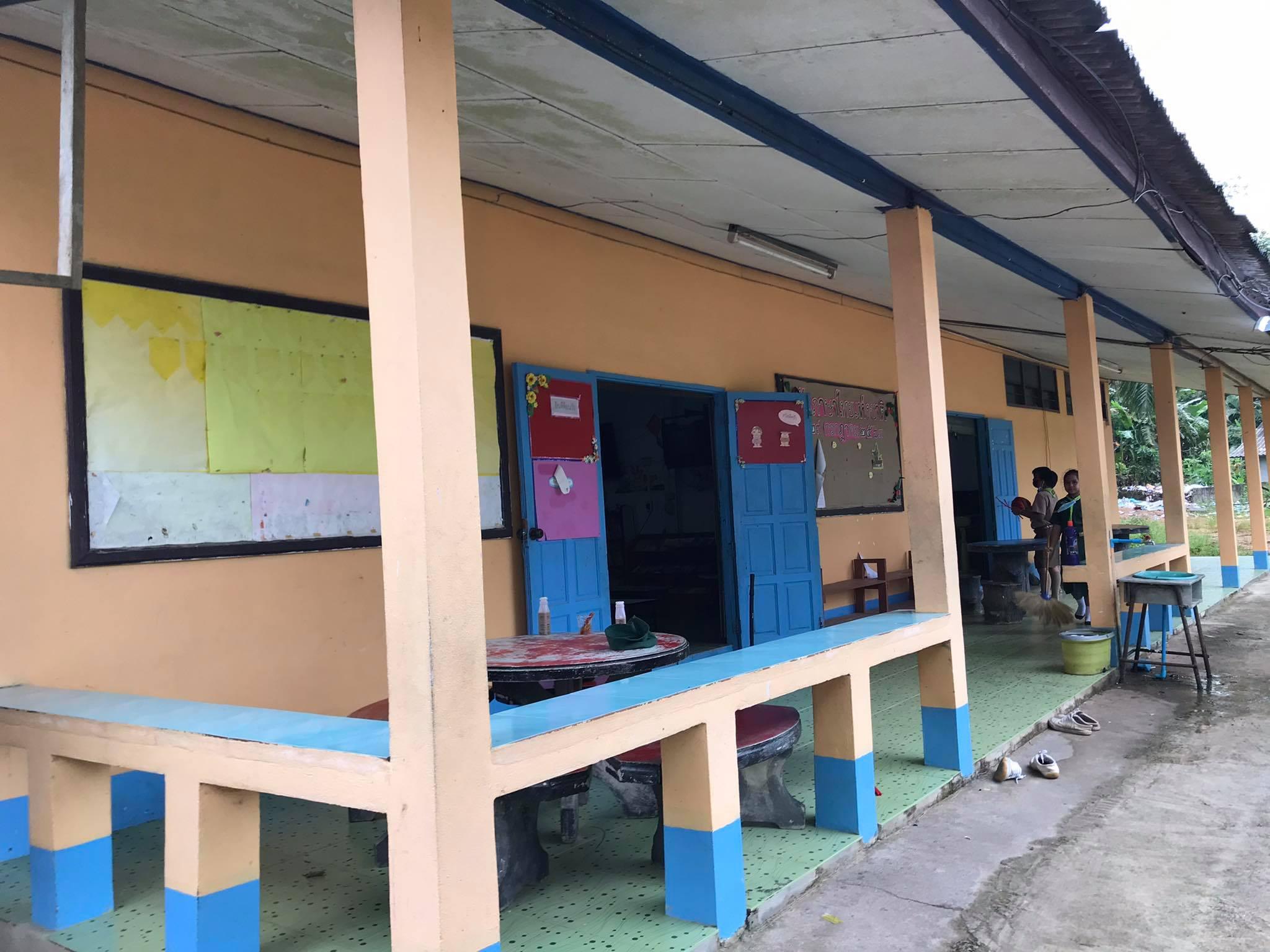 โรงเรียนบ้านปานลำพู